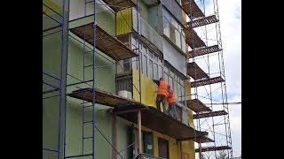 Капитальный ремонт многоквартирных домов в Старом Осколе близится к завершению(, 2018-08-03T07:42:54.000Z)