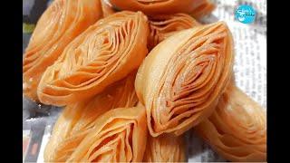 স্পেশাল খাজা পিঠা || Special Khaja Pitha Recipe || Shirin