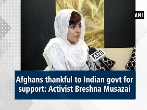 Afghans thankful to Indian govt for support: Activist Breshna Musazai - #Odisha News