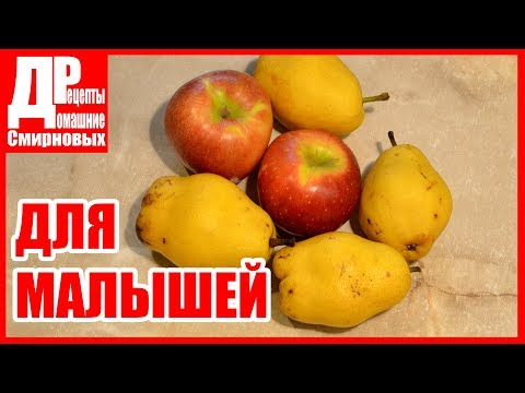 Яблочно грушевое пюре на зиму в домашних условиях