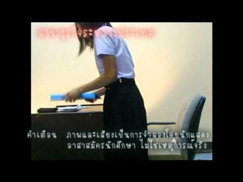 เหตุการณ์จำลองการสอบสัมภาษณ์ สาขาธุรกิจระหว่างประเทศ