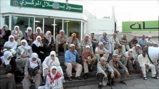 Bilal-i Habeşi Cami