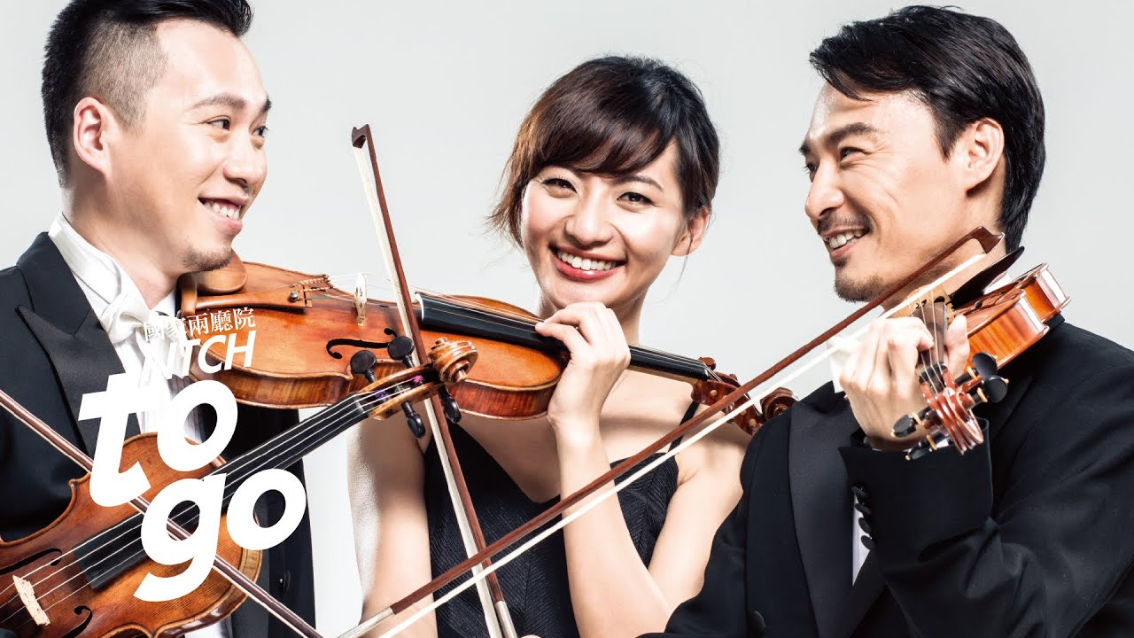 Unlock the Violin Case 首席琴盒的秘密 x 李宜錦 姜智譯 薛志璋 - YouTube
