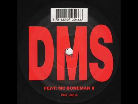 DMS - S.O.S. (Instrumental) (1992)