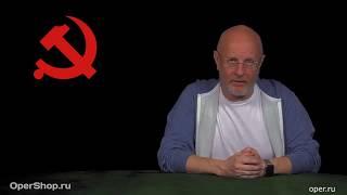 Goblin - Как мракобесие приводит китайских коммунистов на нары