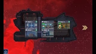 Pixel Starships Space Mmorpg Games Wiki - Woxy