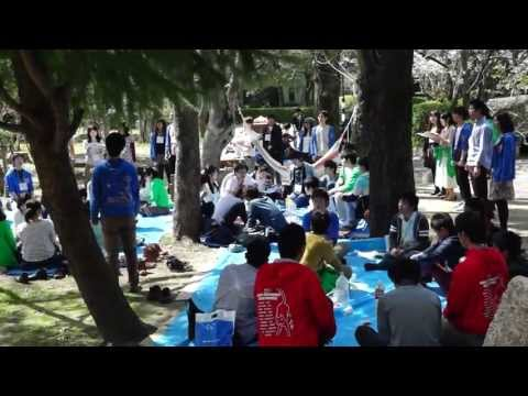 OSIPP: Campus Life. The Toyonaka Campus