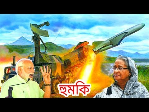 Bangladesh Military vs Indian Military Power 2019 // বাংলাদে