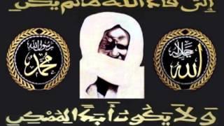 EL Hadji Abdou Aziz Mbaye explique pourquoi il rejoind le tariikha muridiya