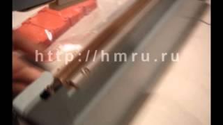 видео запайщик пленки Hualian FS-300M (центральный нож)