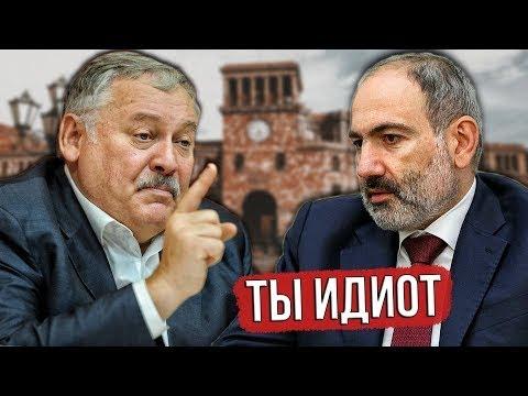 Некомпетентность Пашиняна привела Армянский народ к беде - Затулин