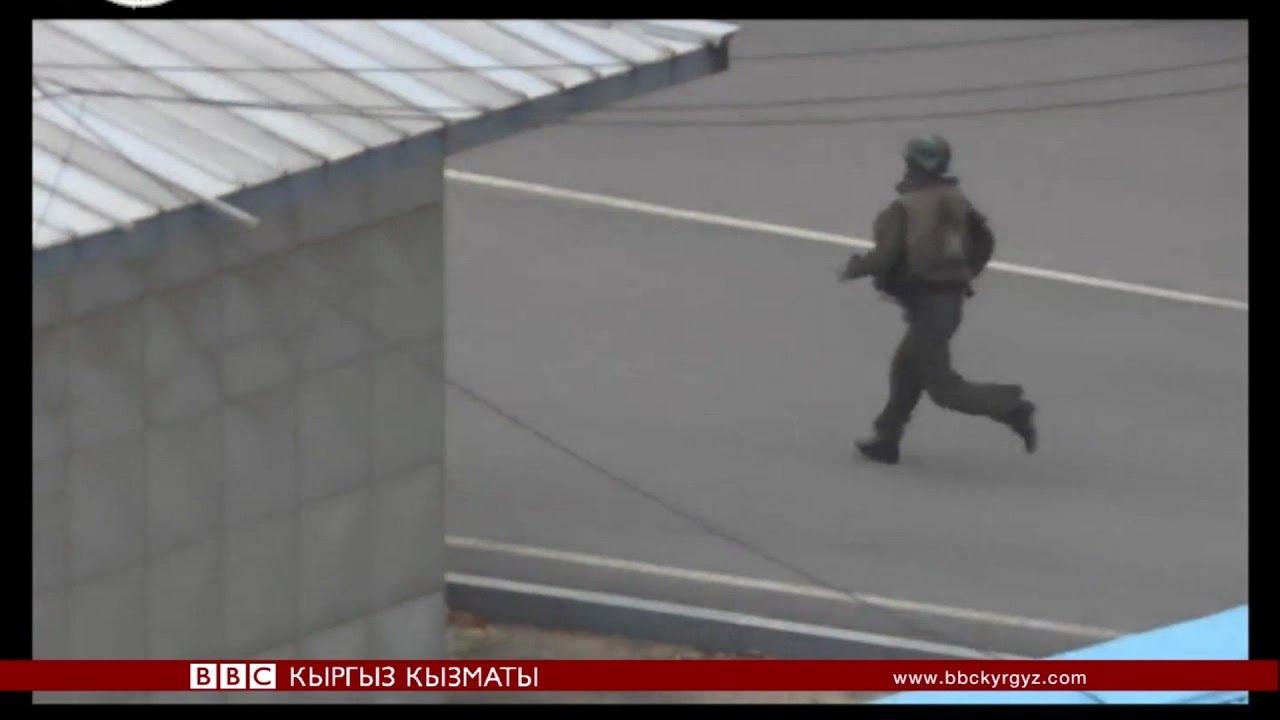 Эркиндикке качкан жоокер - BBC Kyrgyz