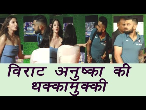 Virat Kohli pushed by Anushka Sharma during Sachin: A Billion Dreams screening | वनइंडिया हिंदी