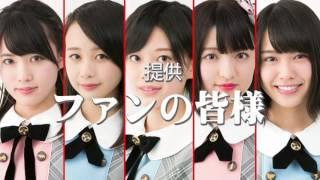 6月15日(木)、SHOWROOMで好評配信中のAKB48のレギュラー番組「AKB48の君...