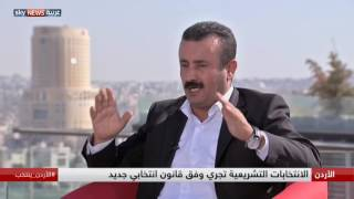 تغطية متواصلة للانتخابات الأردنية