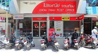 видео Отслеживание посылок Почты Тайланда. Отзывы пользователей.
