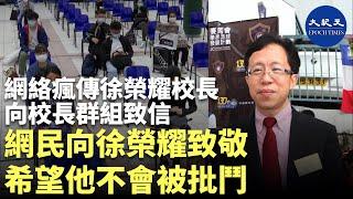 Publication Date: 2020-05-21 | Video Title: 【試題批鬥事件】(字幕)香港2020年DSE歷史科考題事件後