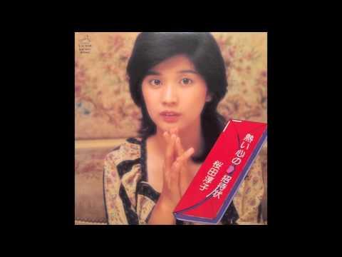 Junko Sakurada / Watashi No Kohkoku