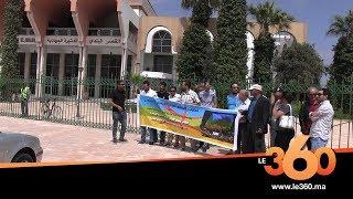 Le360.ma •روبورتاج: فعاليات سوسية تحتج على رفض إدراج اللغة الأمازيغية في الأوراق المالية