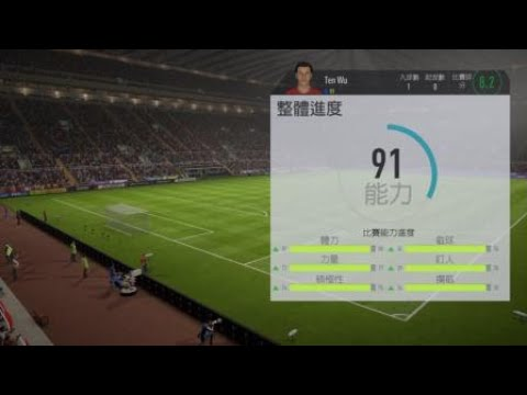 [HKVPL 18- Group Stage] CK United 2-1 douhvfreestyle