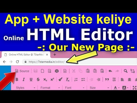 Online HTML Editor For Website And Apps | Create HTML File In Hindi | Basic HTML Learning In HIndi