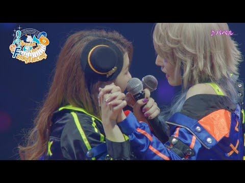 予約受付中! ◇コロムビアミュージックショップ版 THE IDOLM@STER CINDERELLA GIRLS 7thLIVE TOUR Special 3chord♪ Funky Dancing! @NAGOYA DOME ...