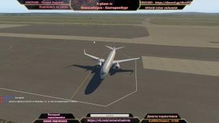 X-Plane 11 Новосибирск - Екатеринбург. взаимная подписка