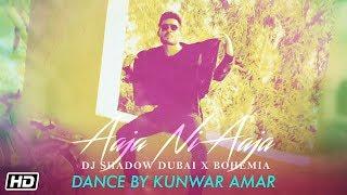 Aaja Ni Aaja | BOHEMIA | DJ Shadow Dubai | Dance by Kunwar Amar | Latest Song 2018