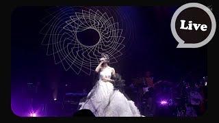 郁可唯-yisa-yu-路過人間-演唱會live限定版