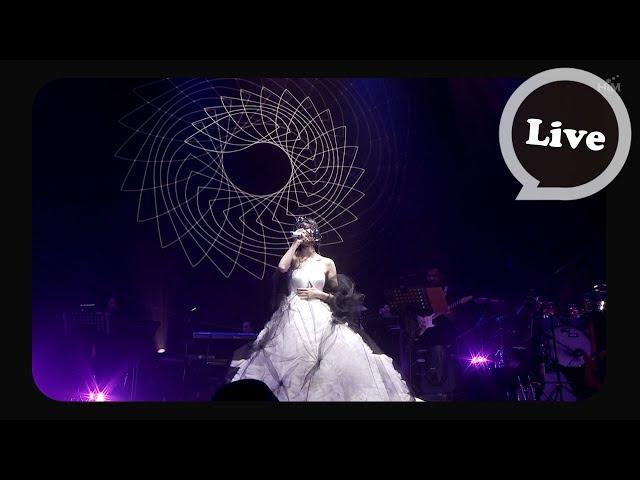 郁可唯 Yisa Yu [ 路過人間 ] 演唱會Live限定版