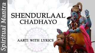 Shendur Laal Chadhaayo - Ganpati Aarti With Lyrics ( Full Song )
