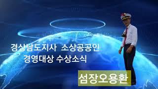 [통영만지도] 해안가쓰레기줍기  [통영여행] -통영맛집…