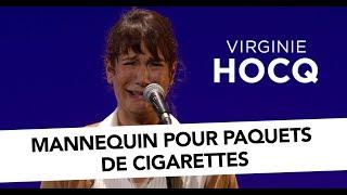 Virginie Hocq - Mannequin pour paquets de cigarettes