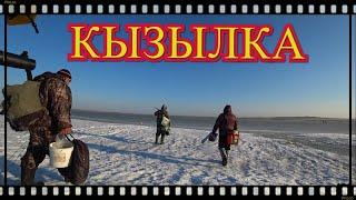 Закрытие Сезона Зимней Рыбалки Кызылка Шульбинское Водохранилище