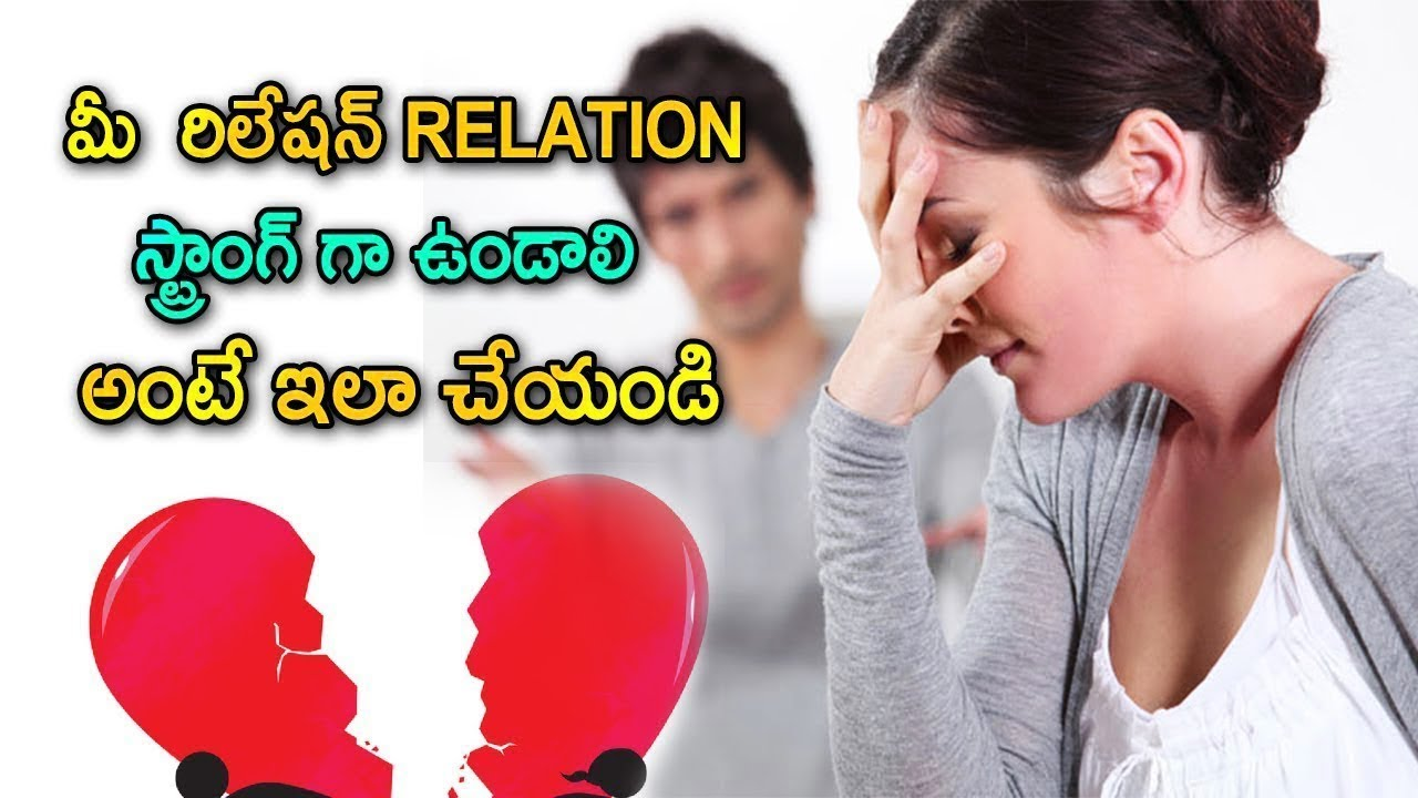 Ways to Keep Your Relationship Strong - YouTube