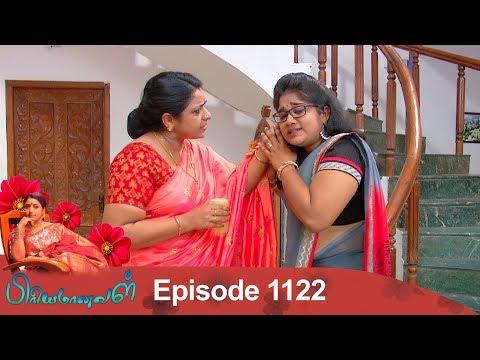 Priyamanaval Episode 1122, 18/09/18