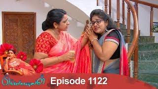 Priyamanaval Episode 1122, 18/09/18 thumbnail