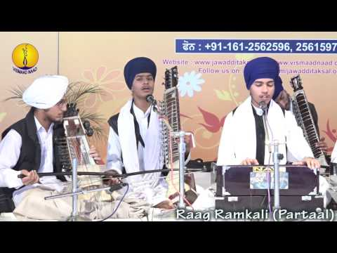 25th AGSS 2016: Raag Ramkali Partaal Bhai Bakhshish Singh Ji Student of Jawaddi Taksal