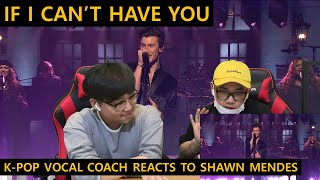 [ENGsub] K-pop Vocal Coach reacts to If I Can't Have You - Shawn Mendes (SNL LIVE)