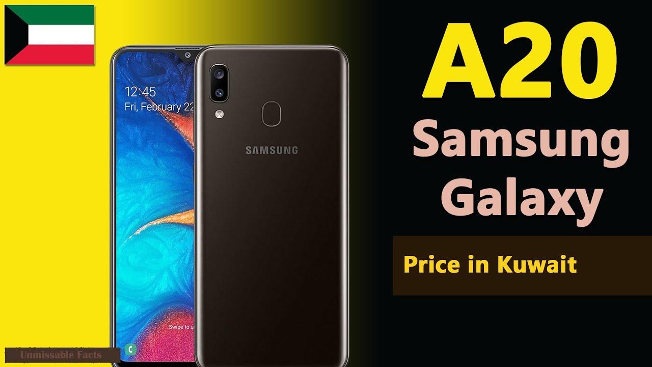Samsung Galaxy A20 price in Kuwait   A20 specs, price in Kuwait
