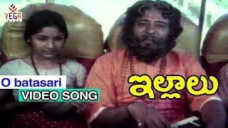 శోభన్ బాబు హిట్ సాంగ్స్ - O batasari Full Video Song    Illalu    Shoban Babu, Sridevi