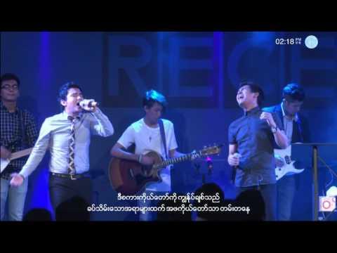 Praise and Worship Burmese Service # April 30,2017