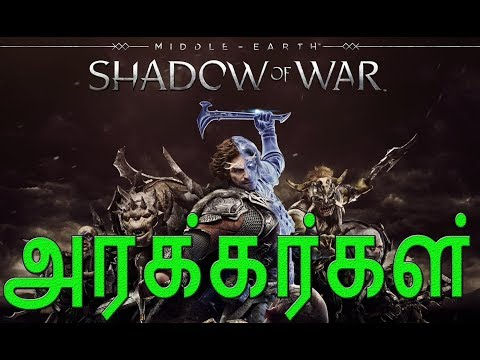 MIDDLE EARTH Shadow of War Review in Tamil #4