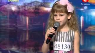Art whistling girl. UGT 2011-2012 (video with English subtitles)(Vlada Marinkevich, 6 y.o. on the