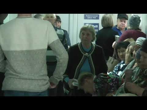 Ужасы российских больниц