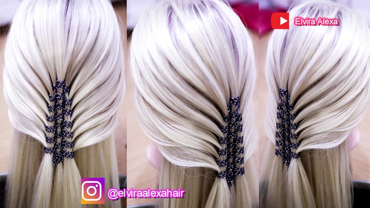 Воздушная причёска из косы с цепочкой ОЧЕНЬ ПРОСТО коса бесконечность