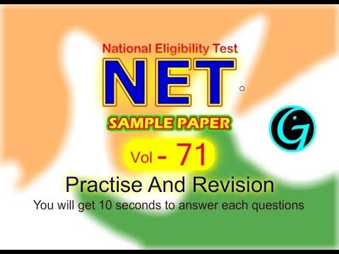 NET | Vol 71| LAW| Mass Communication | Expected Questions| Interview Questions |previous Year Paper