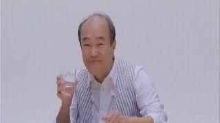 芋焼酎 天孫降臨. 宮崎県出身 温水洋一さん出演 神楽酒造 芋焼酎「天孫...