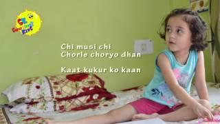 chi musi chi    famous nepali nursery rhym   lyrical rhymes