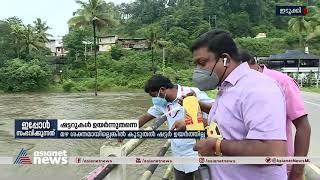 Kerala Floods : ഇടുക്കി അണക്കെട്ടിലേക്കുള്ള നീരൊഴുക്ക് കുറഞ്ഞു | Idukki Dam Water Level